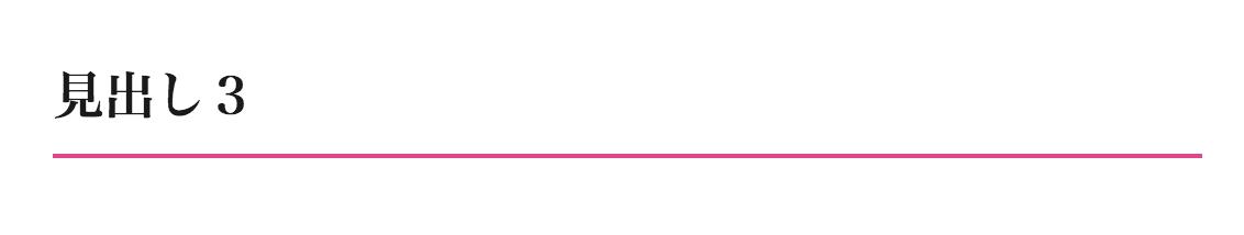 スクリーンショット 2016-10-06 23.31.49.png