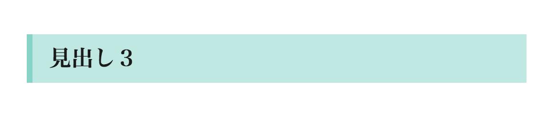 スクリーンショット 2016-10-06 23.40.05.png