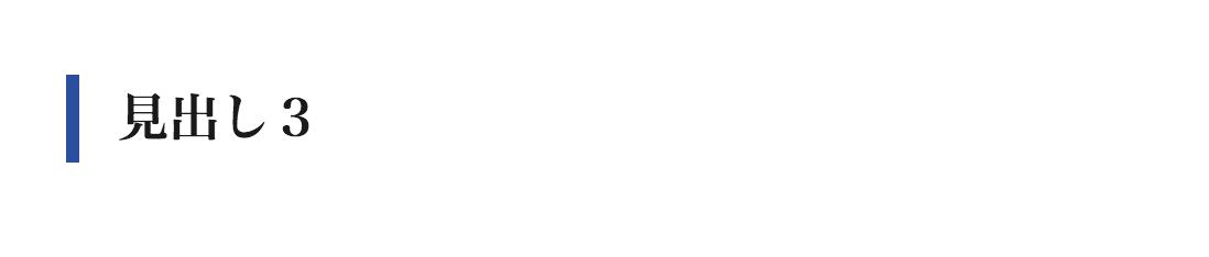 スクリーンショット 2016-10-06 23.34.22.png