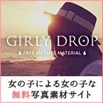 girlydrop02-150x150.jpg