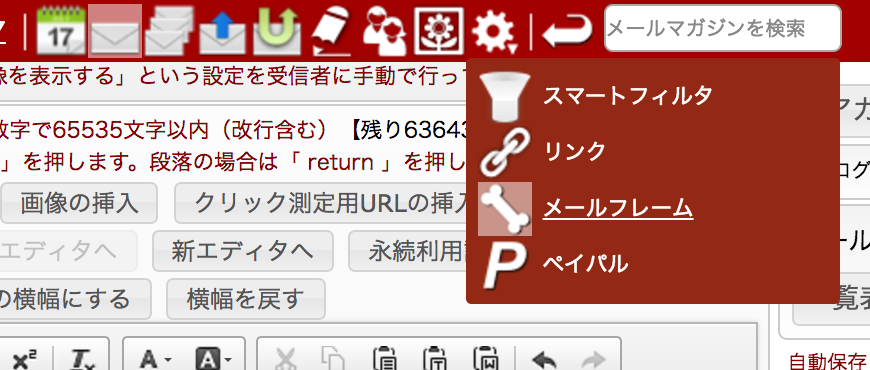 スクリーンショット 2017-01-04 0.04.10.png