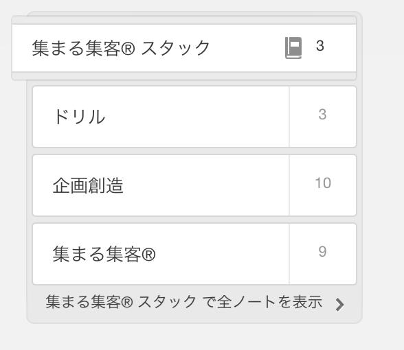 スクリーンショット 2017-01-04 22.56.52.png