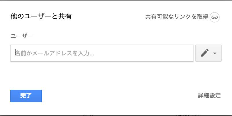 スクリーンショット 2017-01-06 23.45.32.png