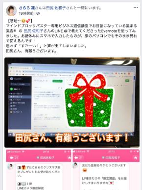 スクリーンショット 2018-12-19 15.43.46.png