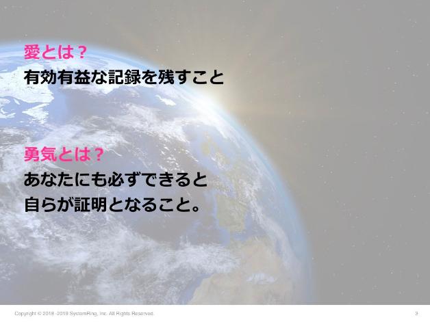 田尻佐和子マイプロデュースデザイン2019_20181212.003.jpeg