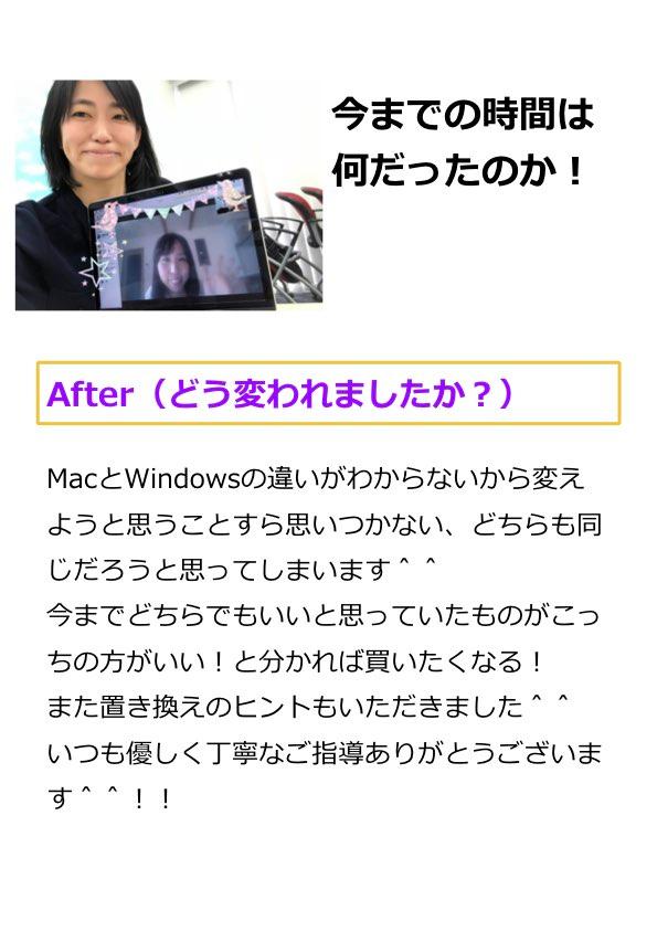 customer's voiceブック  田尻佐和子.005.jpeg