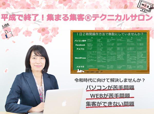 スクリーンショット 2019-04-20 18.13.58.jpg