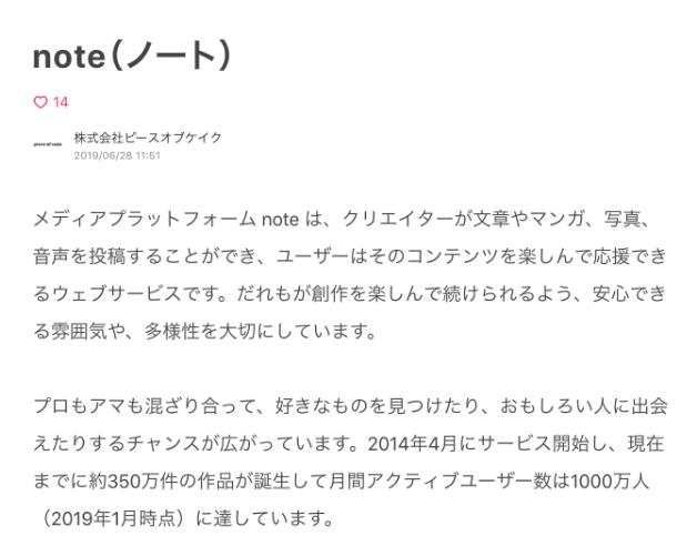 スクリーンショット 2019-07-08 0.00.36.png