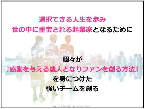 スクリーンショット 2019-11-02 6.35.37.png