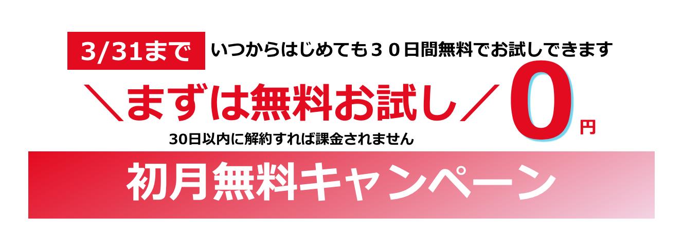 スクリーンショット 2020-03-14 10.36.02.png