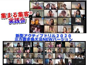 スクリーンショット 2020-03-18 18.24.54.png