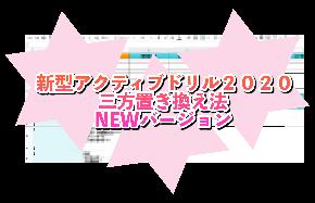 スクリーンショット 2020-03-19 15.15.51.png