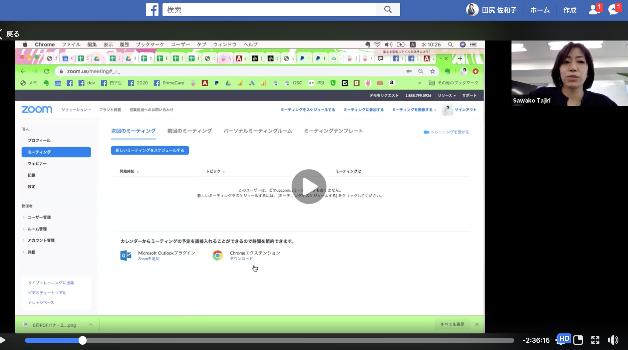 スクリーンショット 2020-04-04 14.20.49.png