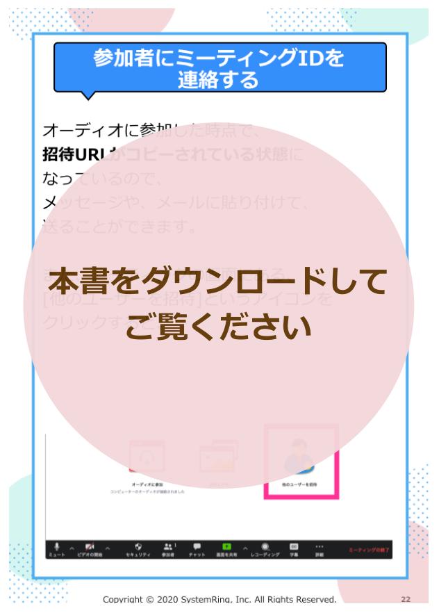 スクリーンショット 2020-04-21 17.48.01.png