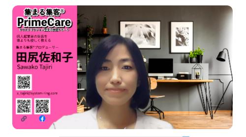スクリーンショット 2020-05-11 18.07.09.png
