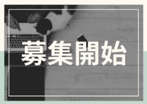 ミント色とクリーム色 サイバーマンデー 長方形 大型広告2.png