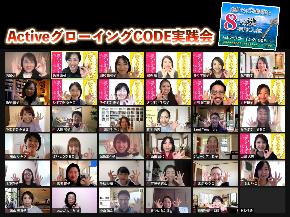 スクリーンショット 2020-12-01 16.12.56.png