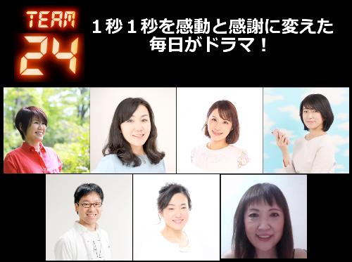スクリーンショット 2020-12-19 18.30.37.png