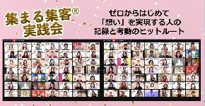 スクリーンショット 2021-02-16 23.13.01.png