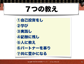スクリーンショット 2021-05-11 14.32.22.png