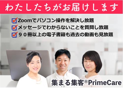 スクリーンショット 2021-06-06 9.51.59.png