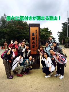2016年高尾山5.JPG