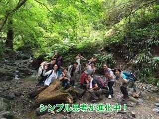 2016年高尾山6.JPG