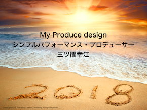 スクリーンショット 2017-10-03 1.46.00.png
