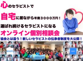 スクリーンショット 2019-01-10 14.37.49.png
