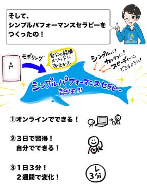 スクリーンショット 2019-03-11 11.17.19.png