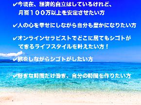 スクリーンショット 2020-03-03 14.46.36.png