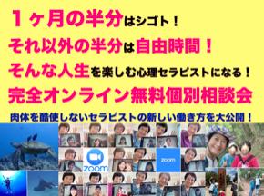 スクリーンショット 2020-10-15 19.33.36.png