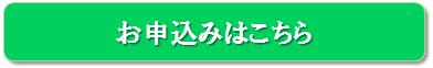 https://www.agentmail.jp/form/pg/4304/1/