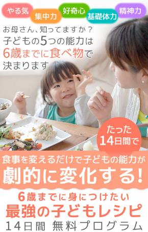 ★2190119-c-01.jpg