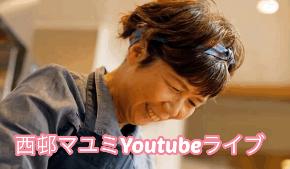 マユミYTライブ.jpg