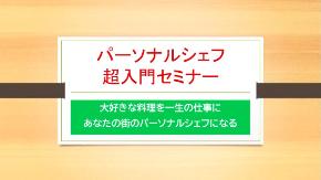 IMG_6942.JPG
