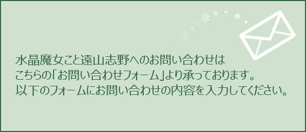 s_toiawase.jpg