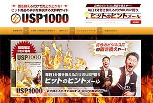 小藪 宗博さんのWebサイト