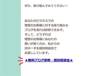 textlink.jpg