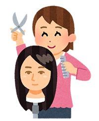hair_cut_wig_biyoushi_woman.jpg