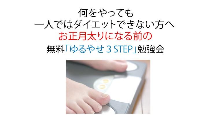 広告1207-1.jpg