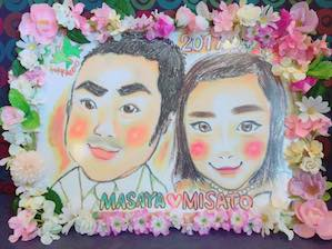 ミサトちゃん結婚式.jpg