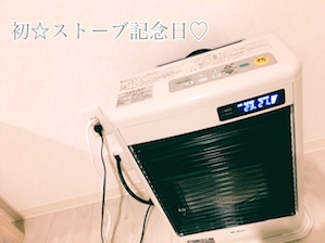 IMG_2770.JPG