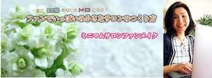 IMG_3093.JPG