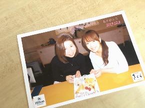 IMG_3838.JPG