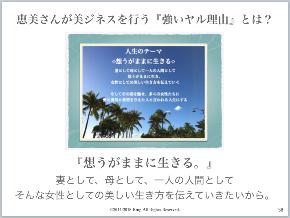 スクリーンショット 2018-03-14 20.48.46.png