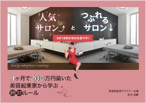 スクリーンショット 2018-03-18 21.43.17.png