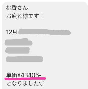IMG_8909 (1).JPG