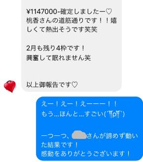 IMG_9054.JPG