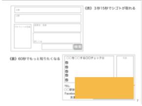 スクリーンショット 2019-04-16 20.41.04.png